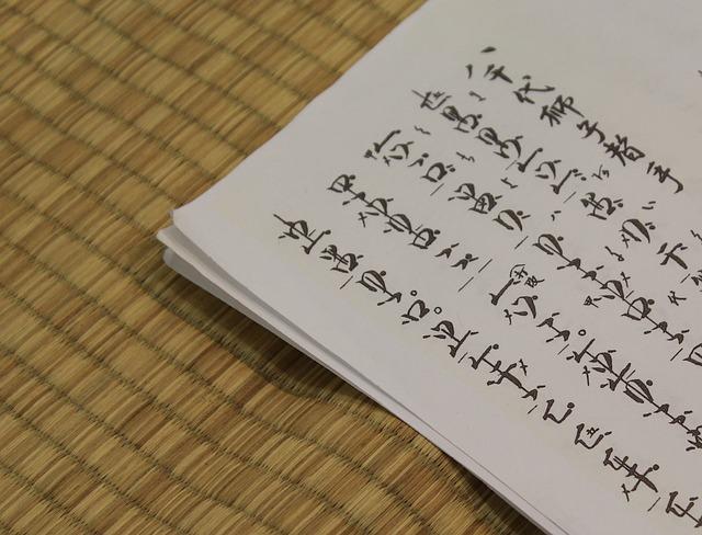 japonský rukopis