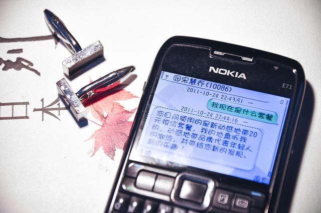 Nokia v čínštině